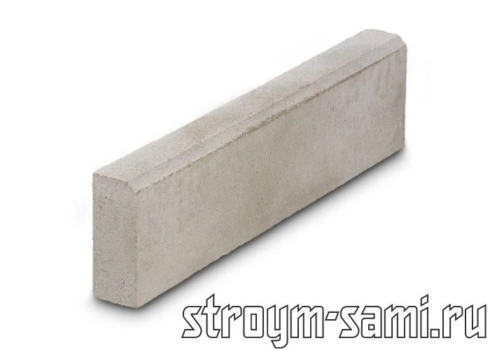 Бордюрный камень расположение сауна грязи жби телефон
